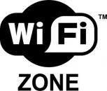'Installation et retrait du WiFi dans une bibliothèque de Paris' - 29/08/2009