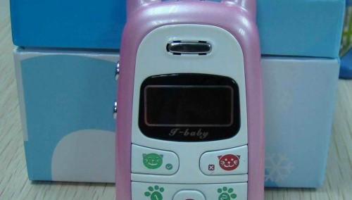 """""""La Belgique interdit les téléphones portables pour enfants"""" - La Santé Publique - 24/02/2014"""
