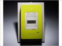 Linky, le compteur électrique communicant - ERDF ©